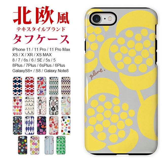 iPhoneケース Plune タフケース 【 スマホケース iPhoneX iPhone7 iPhone6 iPhone6s iPhone8 iPhone5 iPhone5s iPhoneSE アイフォンX アイフォン7 アイフォン8 アイフォン6s アイフォン6 アイフォン5 アイフォンケース スマホカバー 携帯カバー 携帯ケース iPhone10 SE 北欧