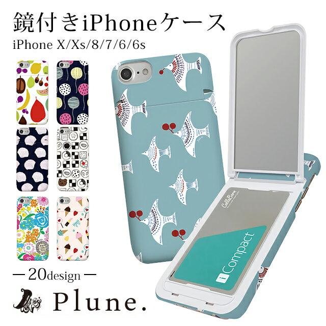 《送料無料》 iPhoneケース Plune ハード ケース アイコンパクト 【 スマホケース iPhone7 iPhone6 iPhone6s iPhone8 アイフォン7 アイフォン8 アイフォン6s アイフォン6 アイフォンケース スマホカバー 携帯カバー 携帯ケース ミラー ミラー付き 鏡 カード 北欧 おしゃれ X