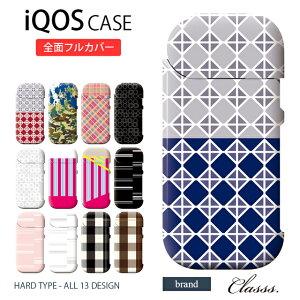 アイコス ケース Classs. | おしゃれ 可愛い iqos ハード ケース 新型 タバコ タバコケース ICOS ホルダー カバー レディース クラス ファション ファッションブランド おしゃれ かわ