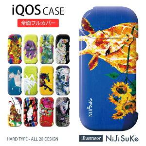 アイコス ケース NiJiSuKe   おしゃれ 可愛い iqos ハード ケース 新型 タバコ タバコケース ICOS ホルダー カバー レディース ニジスケ にじすけ NIJISUKE 水彩 かわいい