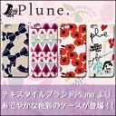 iphone7 plus ケース iPhone6Plus iPhone6sPlus ケース ハードケース iPhone ケース カバー アイフォン アイホン Plun…