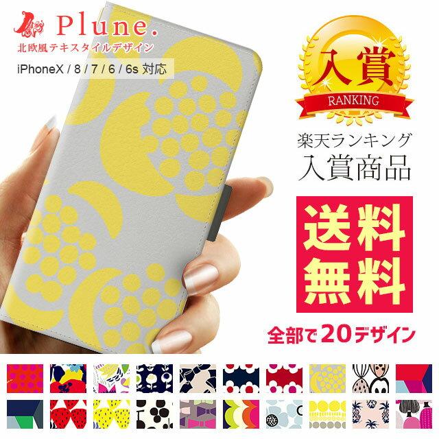 《送料無料》 iPhoneケース ショートベルト plune 手帳型 ケース 【 スマホケース iPhone7 iPhone6 iPhone6s iPhoneX iPhone8 アイフォン7 アイフォン8 アイフォン6s アイフォン6 アイフォンx アイフォンケース スマホカバー 携帯カバー 携帯ケース かわいい 北欧 おしゃれ