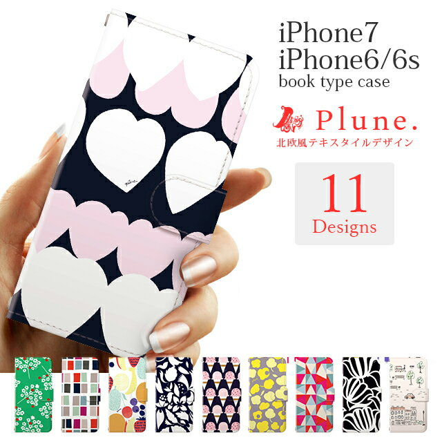 iPhoneケース Plune 手帳型 ケース 【 スマホケース iPhone7 iPhone6 iPhone6s iPhone8 アイフォン7 アイフォン8 アイフォン6s アイフォン6 アイフォンケース スマホカバー 携帯カバー 携帯ケース おしゃれ 大人女子 かわいい 大人かわいい 花柄 北欧 ミラー 鏡 カード