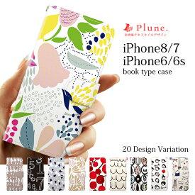 iPhoneケース Plune 手帳型 ケース | スマホケース iPhone7 iPhone6 iPhone6s iPhone8 iPhoneSE 第2世代 アイフォン8 アイフォンSE 第二世代 アイフォンケース スマホカバー 携帯カバー 携帯ケース おしゃれ 大人女子 かわいい 大人かわいい 花柄 北欧 ミラー 鏡 カード