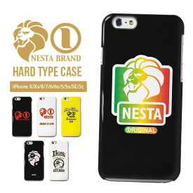 iPhoneケース ネスタ ハード ケース 【 スマホケース iPhone7 iPhone6 iPhone6s iPhone8 iPhone5 iPhone5s iPhone5c iPhoneSE アイフォン7 アイフォン8 アイフォン6s アイフォン7 アイフォン5 アイフォンSE SE 5s 5c アイフォンケース スマホカバー 携帯カバー 携帯ケース