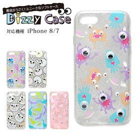 171e366b2d iPhoneケース Dizzy Case TPU ソフト ケース 【 スマホケース iPhone7 iPhone6 iPhone6s iPhone8  アイフォン7 アイフォン