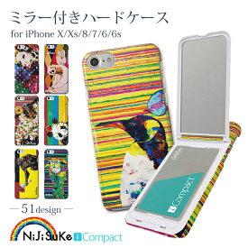 《送料無料》 iPhoneケース NIJISUKE ハード ケース アイコンパクト 【 スマホケース iPhone7 iPhoneXs アイフォンXs iPhone8 iPhoneX アイフォン7 アイフォン8 アイフォン6s アイフォン6 アイフォンX アイフォンケース スマホカバー 携帯カバー 携帯ケース 鏡付き カード