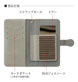 CollabornコラボーンFolioフォリオAppleiPhone6(4.7インチ)ダイアリー手帳ケースレザーケースブックタイプPlune.(プルーン)