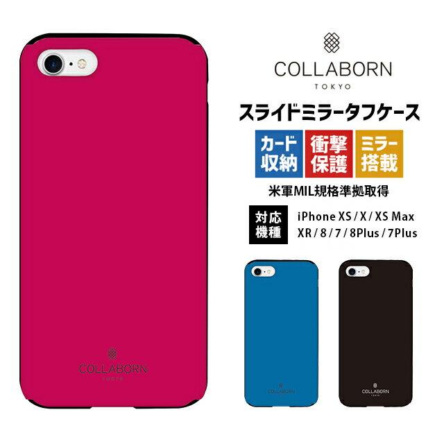 《送料無料》 スマホケース シンプル スライド ミラー タフケース 【 iPhoneケース iPhone7 iPhoneX iPhoneXs iPhone8 iphone8plus iphone7plus アイフォン7 アイフォン8 アイフォンx アイフォンXs アイフォンケース スマホカバー 携帯カバー 携帯ケース カード収納 鏡付き