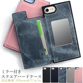 bd5a516754 iPhoneケース ミラー付き スクエア ケース 【 スマホケース iPhone8 iPhone7 iPhone6s iPhone6 アイフォンケース  アイフォン8