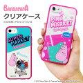 iPhoneケースバーバパパクリアソフトケース|スマホケースiPhone7iPhone6iPhone6siPhone8アイフォン7アイフォン8アイフォン6sアイフォン6アイフォンケーススマホカバー携帯カバー携帯ケースかわいい可愛いキャラクターおしゃれかわいい可愛い女子