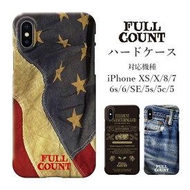 iPhoneケース フルカウント ハード ケース 【 スマホケース iPhone7 iPhone6 iPhone6s iPhone8 iPhone5 iPhone5s iPhone5c iPhoneSE アイフォン7 アイフォン8 アイフォン6s アイフォン7 アイフォン5 SE 5s 5c アイフォンケース スマホカバー 携帯カバー 携帯ケース アメカジ