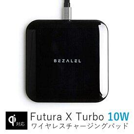 ワイヤレス充電器 BEZALEL | Qi対応 iphone8 iphonex 急速 急速充電 galaxy qi iphone android モバイルバッテリー ワイヤレス 充電器 スマホバッテリー 携帯バッテリー スマートフォン ケーブル USBケーブル microusb iPhoneXs iPhone11 pro iPhoneXR