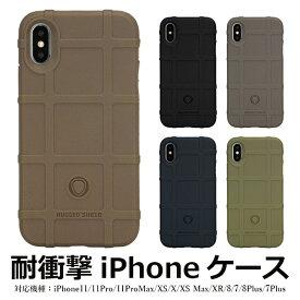 iPhoneケース 耐衝撃 タフケース TPU | スマホケース iPhone8 iPhoneX iPhoneXS Max iPhoneXR iPhone11 Pro Max iPhone7 plus アイフォン8 アイフォンX アイフォンXSMax アイフォンXR アイフォン11 ProMax プラス アイフォンケース スマホカバー 携帯カバー 携帯ケース