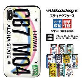 スマホケース Oilshock Design スライド タフケース | iPhoneケース iPhone8 iPhoneX iPhoneXS Max iPhoneXR iPhone11 Pro Max iPhone7 plus アイフォン8 アイフォンXS アイフォンXR アイフォン11 ProMax プラス アイフォンケース スマホカバー 携帯カバー 携帯ケース