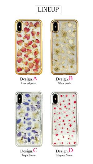 iPhoneケース押し花ハードケース【スマホケースiPhone7iPhone6iPhone6siPhone8アイフォン7アイフォン8アイフォン6sアイフォン6アイフォンケーススマホカバー携帯カバー携帯ケースキラキララメきらきら