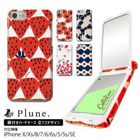 《送料無料》 iPhoneケース Plune ハード ケース アイコンパクト 【 スマホケース iPhone7 iPhoneXs アイフォンXs iPhone8 iPhoneX アイフォン7 アイフォン8 アイフォン6s アイフォン6 アイフォンX アイフォンケース スマホカバー 携帯カバー 携帯ケース 鏡付き カード 北欧