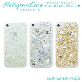 5f20b48310 iPhoneケース ホログラム TPU ソフト ケース 【 スマホケース iPhone7 iPhone6 iPhone6s iPhone8  iphone7plus アイフォン7 アイフォン8 アイフォン6s アイフォン7 ...
