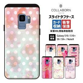 Galaxy s9 ケース スプリング スライド 衝撃 タフケース | galaxys9 ギャラクシーs9 galaxys9プラス galaxys9+ ギャラクシーs9+ galaxy note9 ギャラクシーノート9 スマホケース スマホカバー 携帯カバー 携帯ケース カード収納 耐衝撃 おしゃれ かわいい 可愛い 女子 ドット