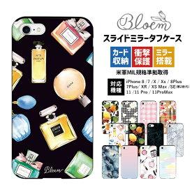 iPhoneケース Bleom スライド ミラー タフケース   スマホケース iPhone8 iPhoneSE 第2世代 iPhoneX iPhoneXS Max iPhoneXR iPhone11 Pro iPhone7 plus アイフォンSE 第二世代 アイフォン11 ProMax アイフォンケース スマホカバー 携帯