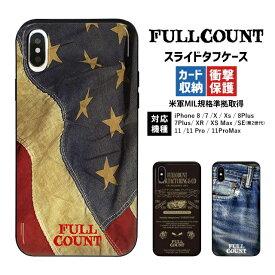 スマホケース FULL COUNT スライド タフケース   iPhoneケース iPhone8 iPhoneSE 第2世代 iPhoneX iPhoneXS Max iPhoneXR iPhone11 Pro Max iPhone7 plus アイフォンSE 第二世代 アイフォン11 ProMax プラス アイフォンケース スマホ デニム 星条旗 かっこいい カード収納