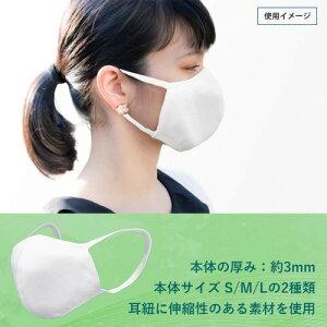 サスティナブルマスクUVカット衛生用品通気性冷涼感保湿調湿性自然が持つ抗菌性