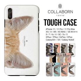 スマホケース 猫耳 耐衝撃 タフケース | iPhoneケース iPhone12 iPhone12mini iPhone12Pro iPhone12ProMax iPhone7 iPhoneX iPhone