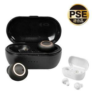 Bluetooth イヤホン イヤフォン ワイヤレス ブルートゥース iphone アイフォン android スポーツ 両耳 無線 ハンズフリー 通話 ワイヤレスイヤホン