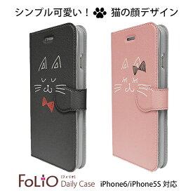 43eabd9c5d iPhoneケース コラボーン 手帳型 ケース 【 スマホケース iPhone5 iPhone5s iPhoneSE iPhone6 iPhone6s  アイフォン6 アイフォン6s アイフォン5 アイフォン5s ...