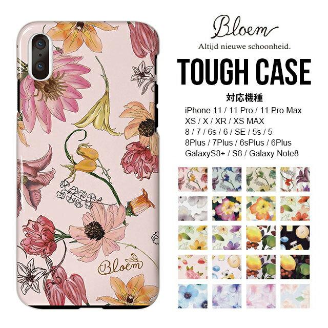 スマホケース Bleom タフケース 【 iPhoneケース iPhone7 iPhone6 iPhone6s iPhoneX iPhone8 iphone7plus iPhone5 iPhone5s iPhoneSE アイフォン7 アイフォン8 アイフォン6s アイフォン7 アイフォンx アイフォン5 アイフォンケース スマホカバー 携帯カバー 携帯ケース Plus