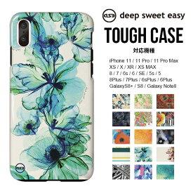 スマホケース deep sweet easy 耐衝撃 タフケース | iPhoneケース iPhone7 iPhoneX iPhone8 plus プラス iPhoneXs iPhoneXsMAX iPhoneXR iPhone SE iphone11 pro アイフォン11 アイフォン8 アイフォンXR アイフォンケース スマホカバー 携帯カバー 携帯ケース
