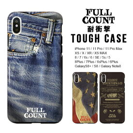 スマホケース FULLCOUNT 耐衝撃 タフケース 【 iPhoneケース iPhone7 iPhoneX iPhone8 iphone8Plus iPhoneXs iPhoneXsMAX iPhoneXR SE アイフォン7 アイフォン8 アイフォンx アイフォンXs アイフォンXsMAX アイフォンXR アイフォンケース スマホカバー 携帯カバー 携帯ケース