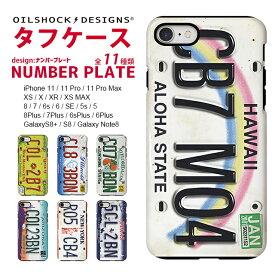 スマホケース Oilshock Design 耐衝撃 タフケース 【 iPhoneケース iPhoneX iPhone7 iPhone8 iPhoneXs iPhoneXsMAX iPhoneXR Plus SE アイフォンX アイフォン7 アイフォン8 アイフォンXs アイフォンXsMAX アイフォンXR アイフォンケース スマホカバー 携帯カバー 携帯ケース