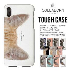 スマホケース 猫耳 耐衝撃 タフケース | iPhoneケース iPhone7 iPhoneX iPhone8 plus プラス iPhoneXs iPhoneXsMAX iPhoneXR iPhone SE iphone11 pro アイフォン11 アイフォン8 アイフォンXs アイフォンXR アイフォンX アイフォンケース スマホカバー 携帯カバー 携帯ケース