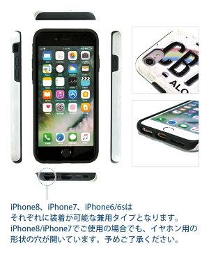 スマホケース夏水彩タフケース【iPhoneケースiPhone7iPhone6iPhone6siPhoneXiPhone8iphone7plusiPhone5iPhone5siPhoneSEアイフォン7アイフォン8アイフォン6sアイフォン7アイフォンxアイフォン5アイフォンケーススマホカバー携帯カバーPlus