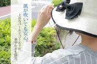 コットンパールUVチェッカーハットクリップ(ロング)【メール便対応】ハットクリップuvチェッカークリップ帽子留め紐ひも金ペアレディースかわいいおしゃれプレゼント日焼け対策ハット日焼け防止紫外線対策グッズUVカットママ帽子クリップ自転車