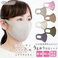【30代女性】喉や肌に優しい繰り返し使える保湿マスクのおすすめは?