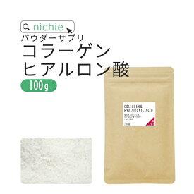 コラーゲン ヒアルロン酸 粉末 サプリ 100g コラーゲンペプチド プラセンタ エラスチン コエンザイムQ10 をブレンドした 美容 コラーゲンパウダー サプリメント B61