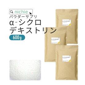 α-シクロデキストリン 600g サイクロデキストリン 環状オリゴ糖 とも呼ばれ 水溶性 で 難消化性 の 食物繊維 と同じ働きも P120 nichie ニチエー