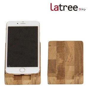 スマホスタンド 木製 オーク おしゃれ モバイルスタンド 天然木 無垢材 充電しながら スマートフォンスタンド 携帯スタンド スマホ置き 充電スタンド iPhone シンプル かっこいい ナチュラル