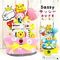 【Sassy40周年】出産祝いに人気のおむつケーキ!Sassyのグッズ付きのおすすめは?