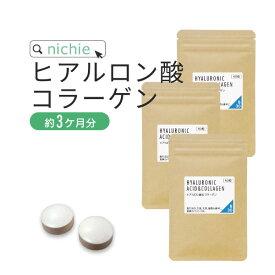 ヒアルロン酸 コラーゲン サプリ 180粒(約3ヶ月分) 乾燥 する季節に ヒアルロン液 ドリンク 粉末 よりもお手軽 サプリメント B30 nichie ニチエー