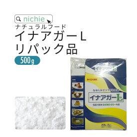 かんてんぱぱ イナアガーL 250g×2袋 ゼリーの素 nichie ニチエー