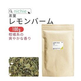 レモンバーム 100g メリッサ リーフ 健康茶 ハーブティー