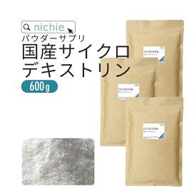 サイクロデキストリン 600g シクロデキストリン 環状オリゴ糖 とも呼ばれ 水溶性 難消化性 の α-シクロデキストリン 難消化性 難水溶性 のβ-シクロデキストリン 消化性 水溶性 γ-シクロデキストリン を含んでいます nichie ニチエー