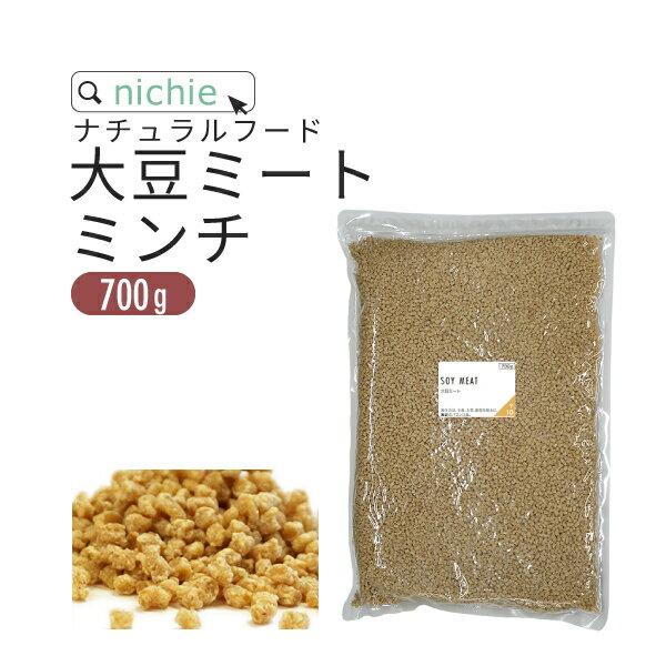 大豆ミート ミンチ 900g ゆうパケット ソイミート