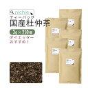 【 5袋 】 杜仲茶 国産 3g×50包×5袋 [ 送料無料 ] [ 杜仲茶 ティーバッグ とちゅう茶 ]