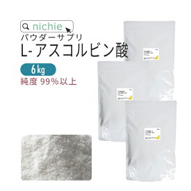 アスコルビン酸 ビタミンC 粉末 サプリ 6kg ビタミンc パウダー サプリメント 原末