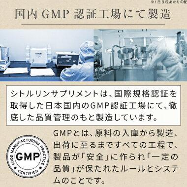 シトルリンアルギニンクラチャイダムサプリメント錠剤120粒国内生産[ゆうパケット送料無料]8p10
