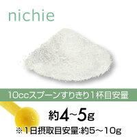 フィッシュコラーゲン/コラーゲン粉末/サプリメント/サプリ/オリジナルサプリメントを販売するコラーゲンキレイ